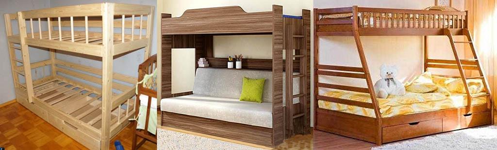 Двухъярусные кровати детские и комбинированная, для взрослых и ребенка