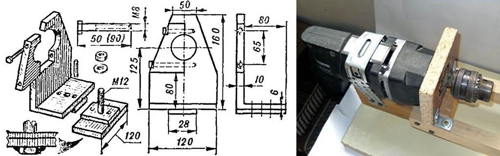 Чертежи держателя дрели для привода гриндера (шлифовального станка)