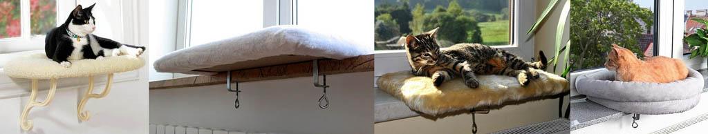 Лежанки для кошек на подоконник
