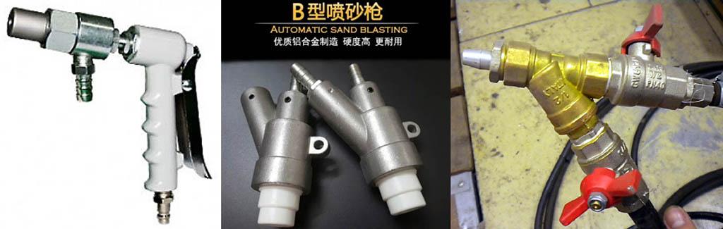Пескоструйный пистолет, пескоструйные насадки к рабочим пневмопистолетам и самодельная эжекционная пескоструйная насадка из деталей водопровода