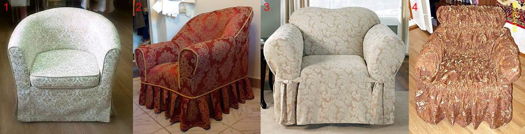 Чехлы на кресло разных видов раскроя