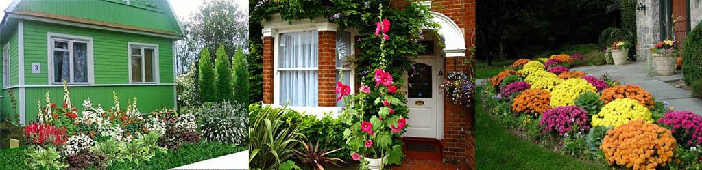Примеры правильного зрительного согласования палисадника и дома
