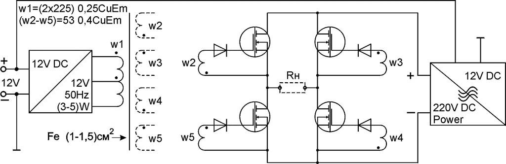 Схема получения 220 В 50 Гц от преобразователя напряжения без мощного трансформатора на железе