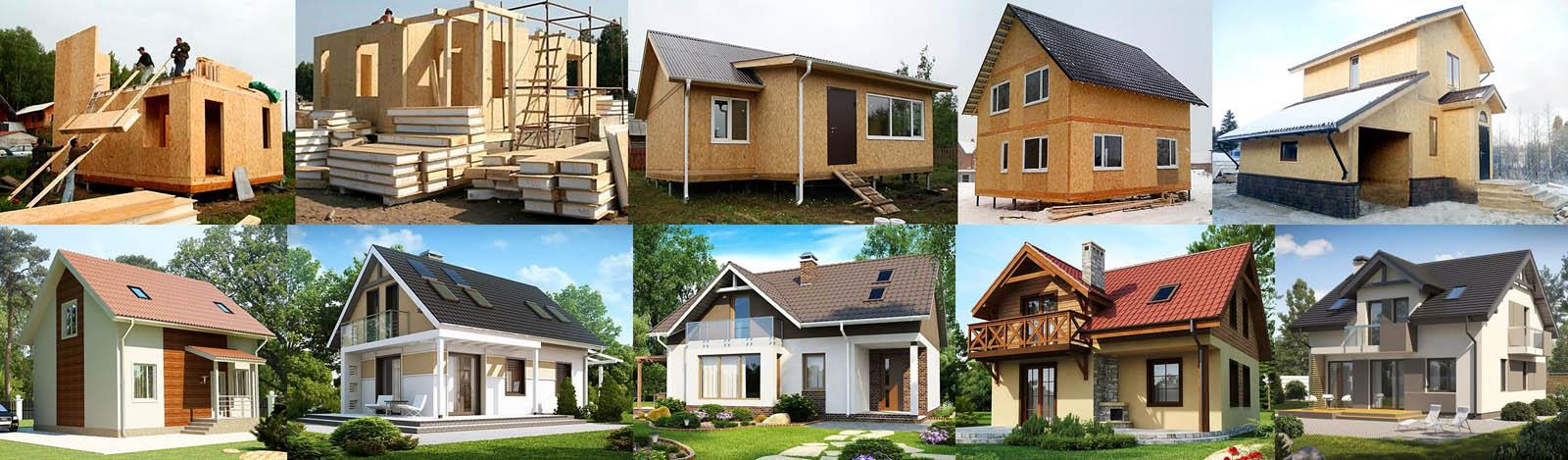 Строительство домов из СИП и его результаты