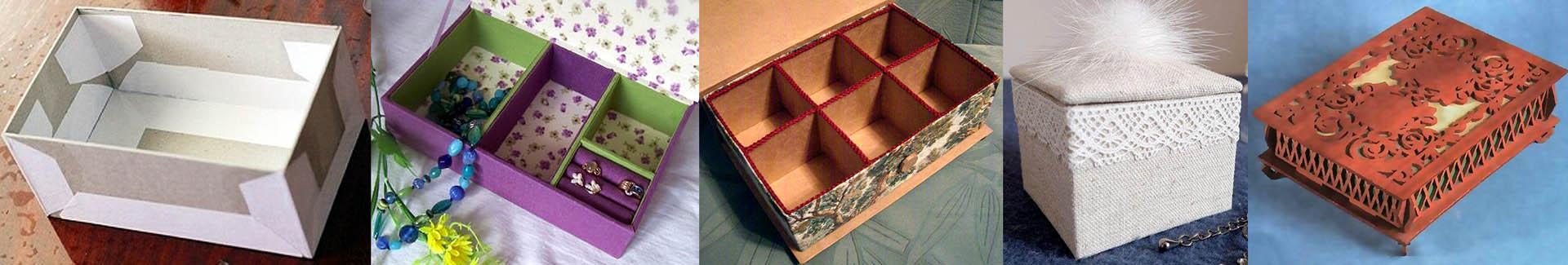Как укрепить картонную коробку для превращения в шкатулку