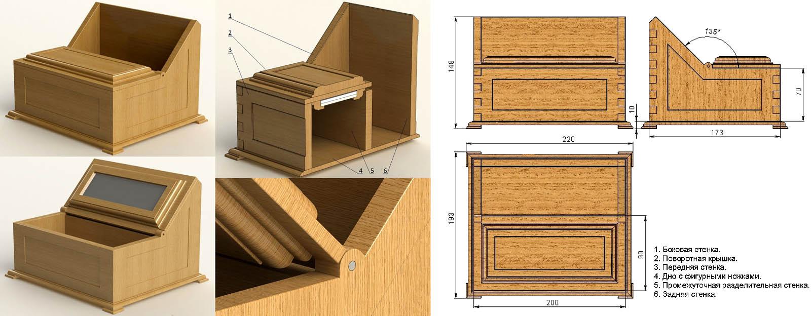 Устройство деревянной шкатулки-секретера