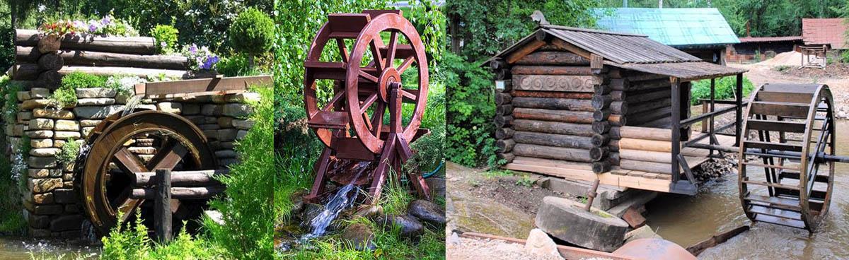 Декоративные водяные мельницы с колесами верхнего и нижнего боя