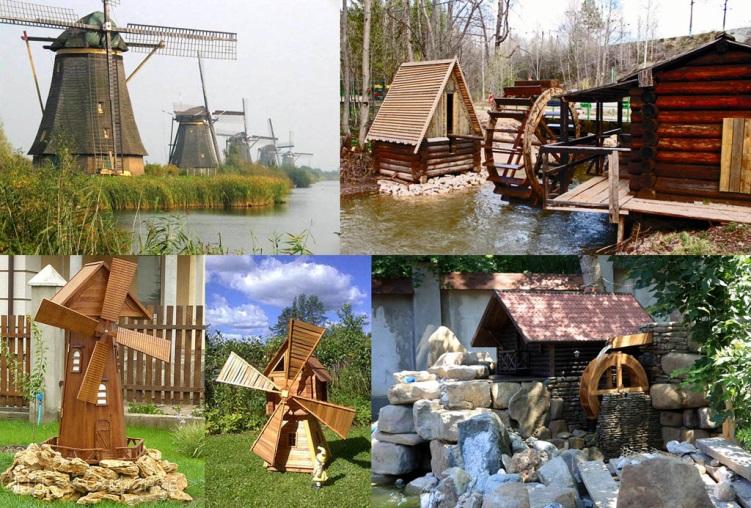 Производственные мельницы и их декоративные модели