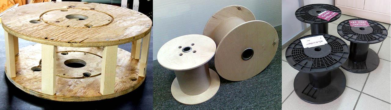 Детали кабельного барабана и катушки для проводов, пригодные для изготовления пуфа