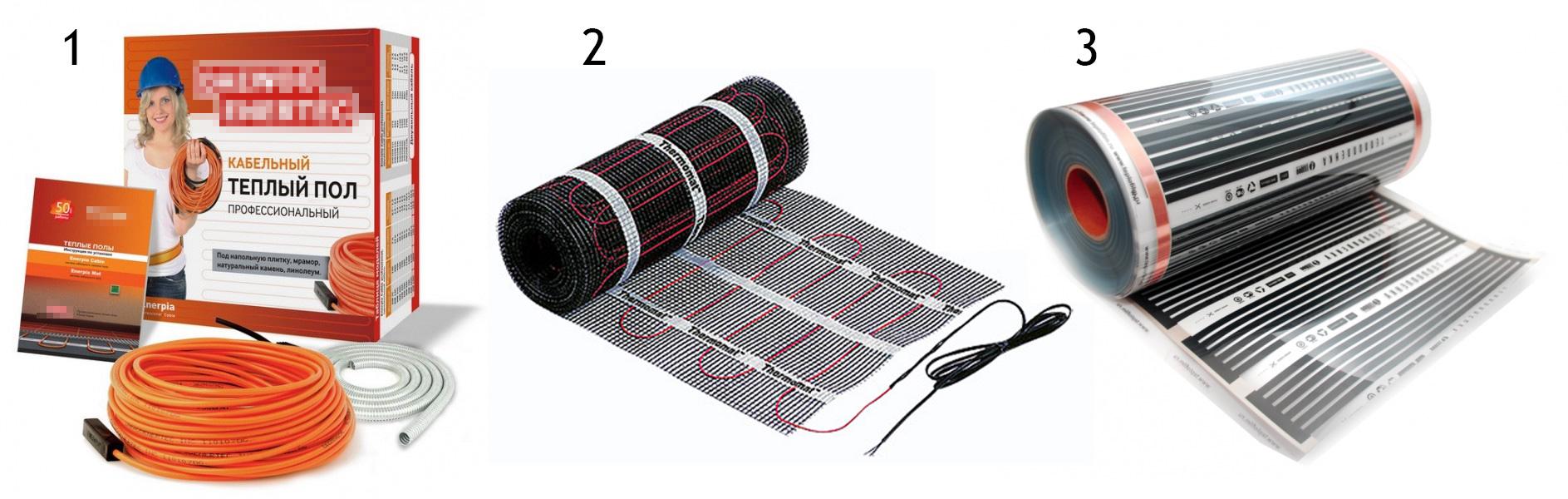 Виды электрических теплых полов: 1 - Кабельный. 2 - Кабельный с армирующей сеткой. 3 - Пленочный (инфракрасный)