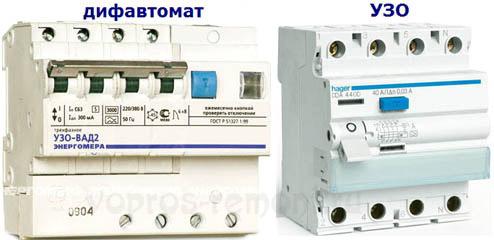 Внешний вид дифавтомата (слева) и УЗО (справа)