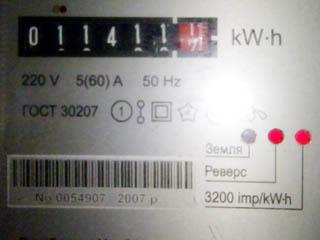 Индикация электросчетчиком реактивности потребителя