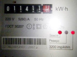 Индикация неисправности электропроводки на счетчике