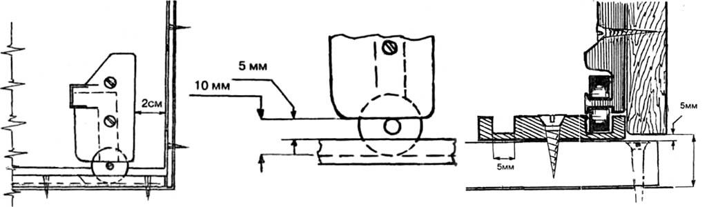 Монтаж роликов в системе с нижней опорой