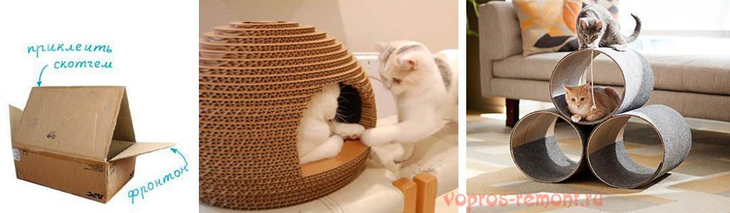 Домики для кошек из картона
