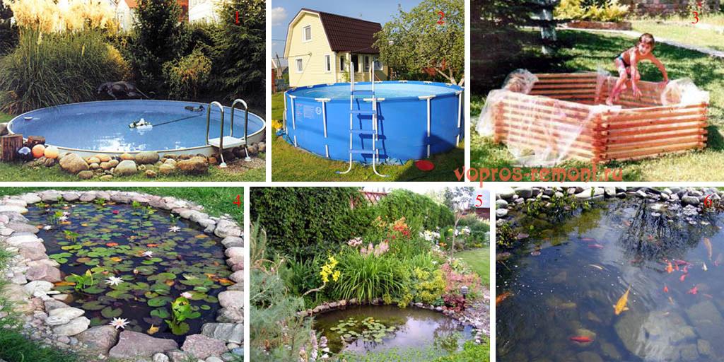 Виды дачных бассейнов