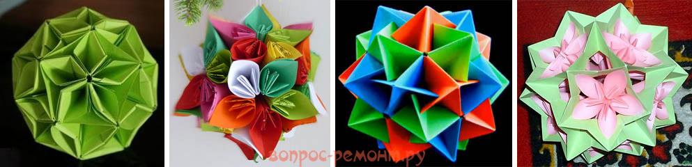 Шары для елки в технике модульного оригами