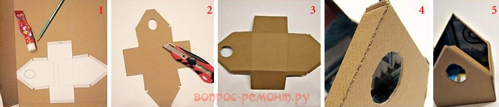 Изготовление скворечника из картона