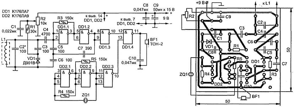 Металлоискатель на биениях на логических микросхемах