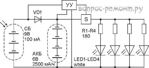 Схема автономного садового светильника с солнечной батареей