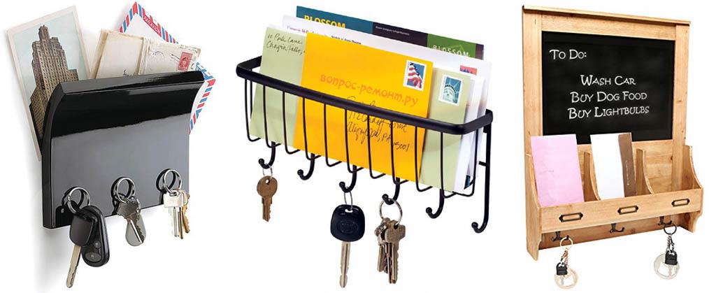 Ключницы-органайзеры
