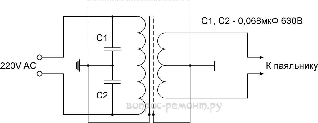 Схема заземления низковольтного электропаяльника