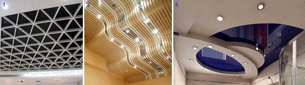 Образцы подвесных потолков не грильято, предлагаемых как грильято