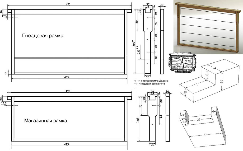 Чертежи и размеры рамок для ульев