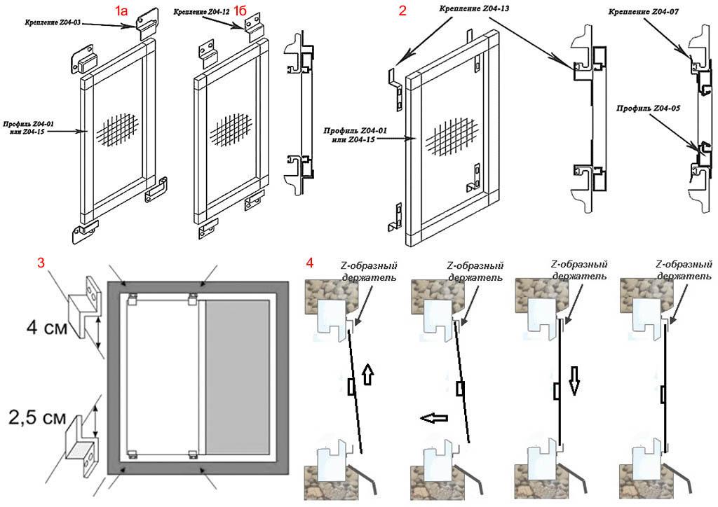 Способы установки противомоскитных сеток на окно