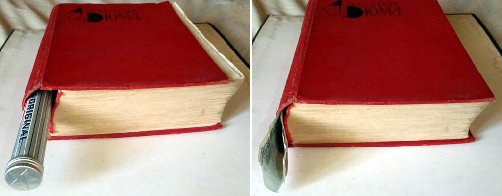 Простейший тайник для денег в книге