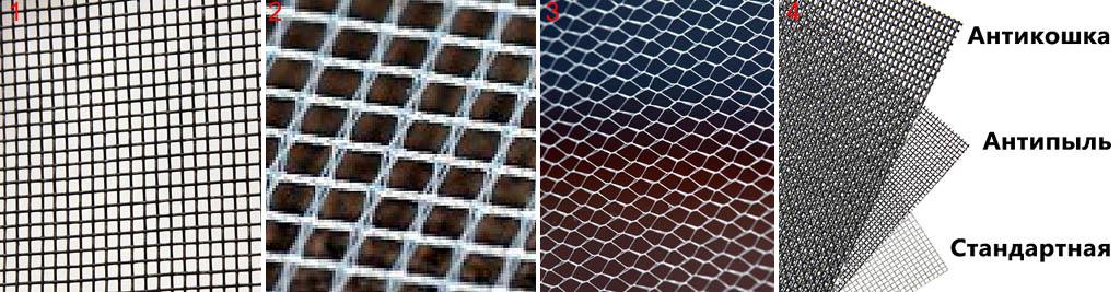 Виды полотнищ для противомоскитных сеток