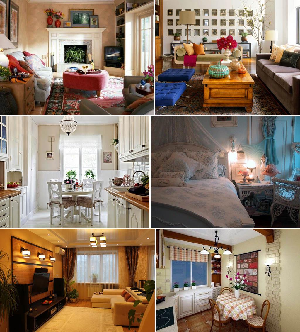 Образцы уютных комнат