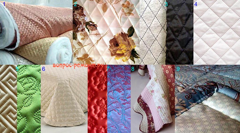 Виды стеганых текстильных материалов и способы их простегивания