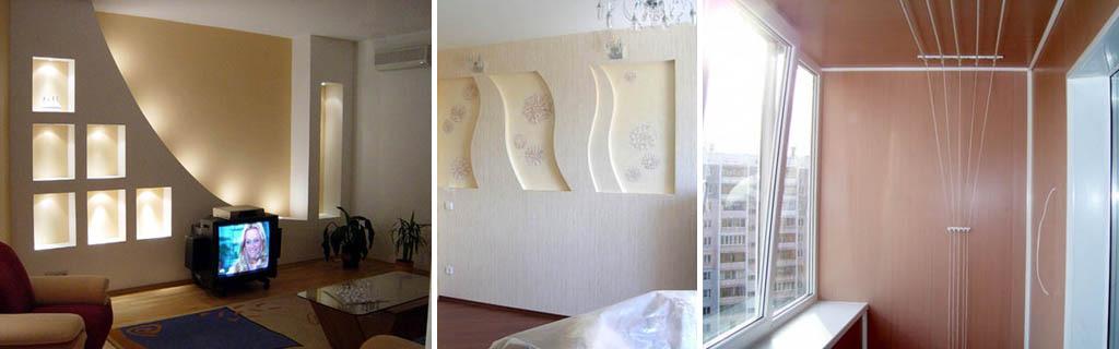 Варианты декоративной отделки стен гипсокартоном