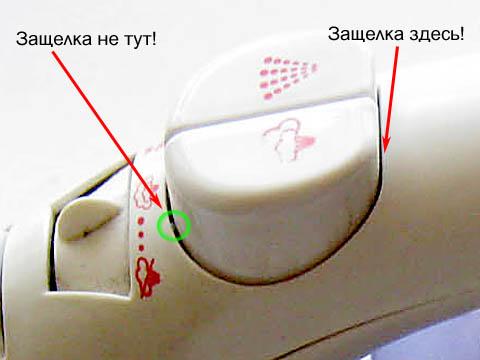 Скрытые защелки в кнопках утюга