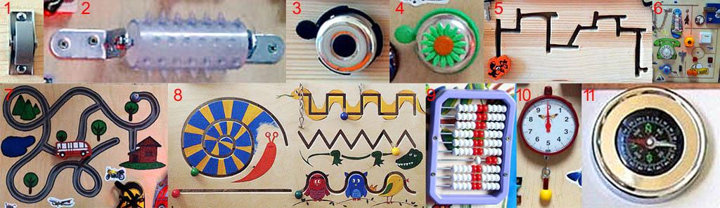 Элементы развивающей доски для выработки начальных моторных навыков