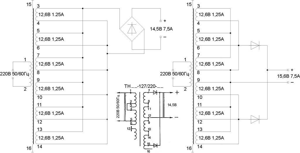 Схемы соединения обмоток типовых трансформаторов питания