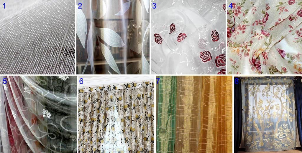 Тюлевые ткани