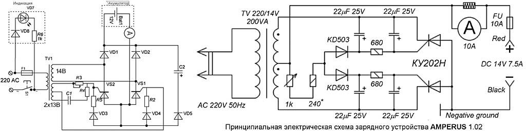 Схемы тиристорных зарядных устройств для автоаккумуляторов с двухполупериодным выпрямлением