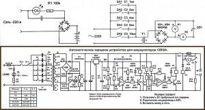 Неправильно и нерационально построенные схемы зарядных устройств для автомобильных аккумуляторов