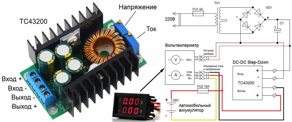 Простое недорогое зарядное устройство для аккумулятора автомобиля на преобразователе напряжения TC43200