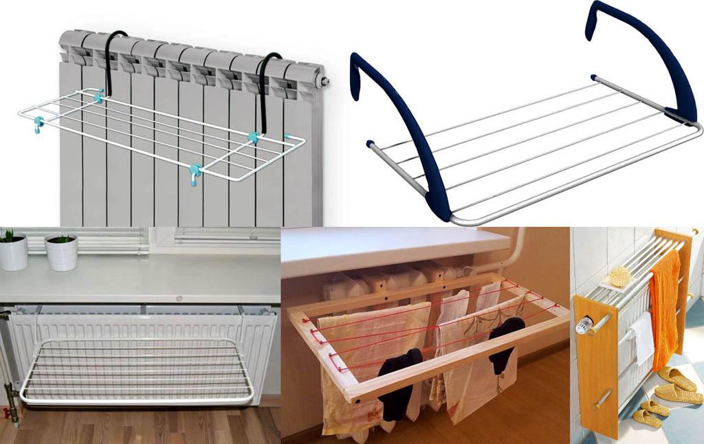 Фирменные и самодельные сушилки для белья, навешиваемые на батареи отопления
