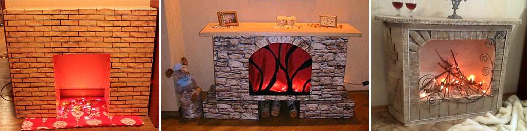 Способы имитации огня и дров в камине из коробок