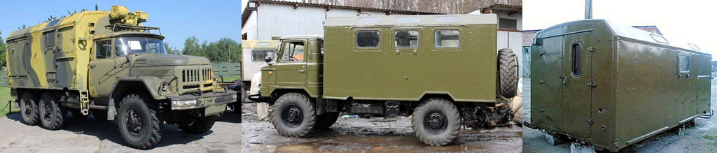 Автомобили ЗИЛ-131 и ГАЗ-66 с кунгами и кунг от ЗИЛ-131