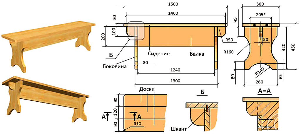 Чертежи деревянной лавочки опорно-балочной силовой схемы