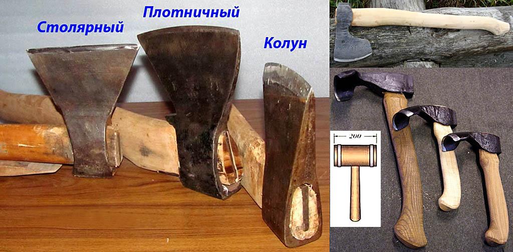 Плотничный инструмент для построки бревенчатого сруба