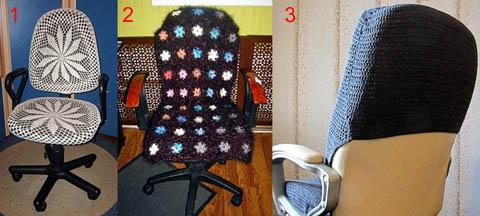Вязаные чехлы на компьютерное и офисное кресла