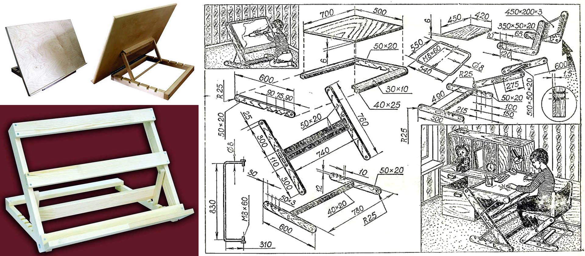 Моьберты для акварели и чертежи детского мольберта-трансформера