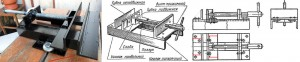 Станочные тиски из стального уголка