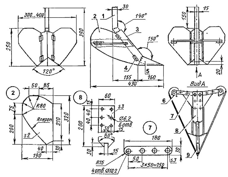 Чертежи технологически простого листерного лемеха для плужного окучника